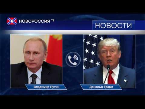 комнатных свежие новости в россии и мира