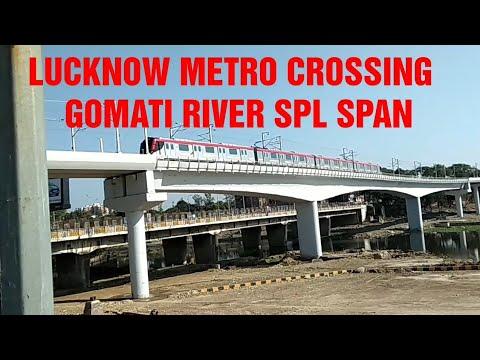 Lucknow Metro Pre-Inaugural Trial Runs upto Munshipulia - लखनऊ मेट्रो उदघाटन पूर्व ट्रायल रन
