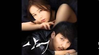 BoA(보아) - 천국과 지옥 사이(Between Heaven And Hell) (Shark OST)