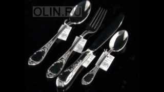 Ложки, вилки и ножи из серебра 925(Набор предметов сервировки стола выполнен из серебра 925 пробы. Набор состоит из чайной ложки, столовой,..., 2012-12-12T20:57:39.000Z)