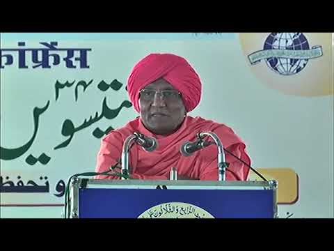 34th All India Ahle Hadees Conference  , Delhi    Day 1 Session 20 #swamiagnivesh