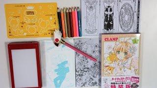 Unboxing y Reseña - Cardcaptor Sakura, Mangaka Set - Edicion Especial Clear Card Arc Vol.1 (Español)