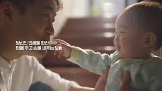 리원이 삼성 광고(또) 찍었어요!!!