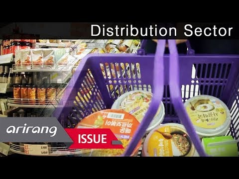 [InsideBiz] A paradigm shift in the distribution sector