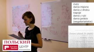 урок польского языка 10