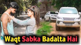 Waqt Sabka Badalta Hai || Aukaat || Inteqam || QISMAT || Desi Hu Gareeb Nahi || Rag Creator