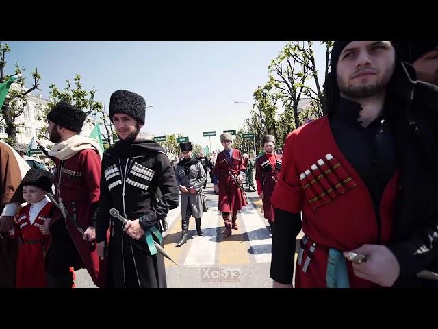 21 Мая День памяти павших за свободу Черкесии! Нальчик  21.05 2019