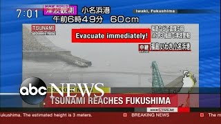 Japan Earthquake | 6.9 Magnitude Reported, Tsunami Reaches Coast