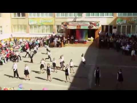 Флешмоб 1 сентября школа 40.Тула