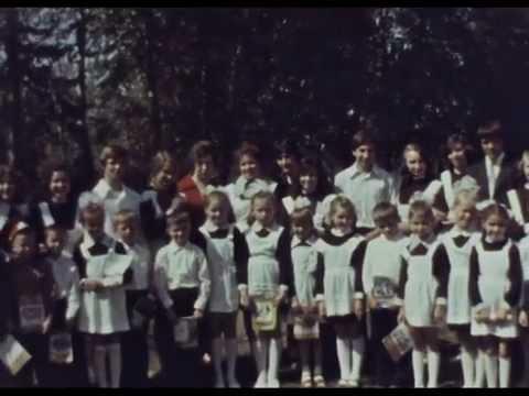 Выпуск 1978 года школы №2 г.Лысково Горьковской области