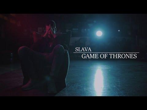 Slava - Game Of Thrones (Lyric Video)