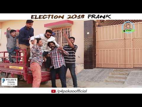 | ELECTION 2018 PRANK | By Nadir Ali & Team In | P4 Pakao |