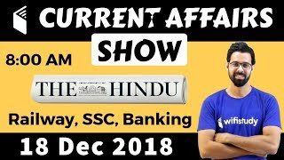 8:00 AM - Daily Current Affairs 18 Dec 2018 | UPSC, SSC, RBI, SBI, IBPS, Railway, KVS, Police