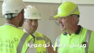 Video Safety In Heat - In Collaboration with OSHAD download MP3, 3GP, MP4, WEBM, AVI, FLV September 2018