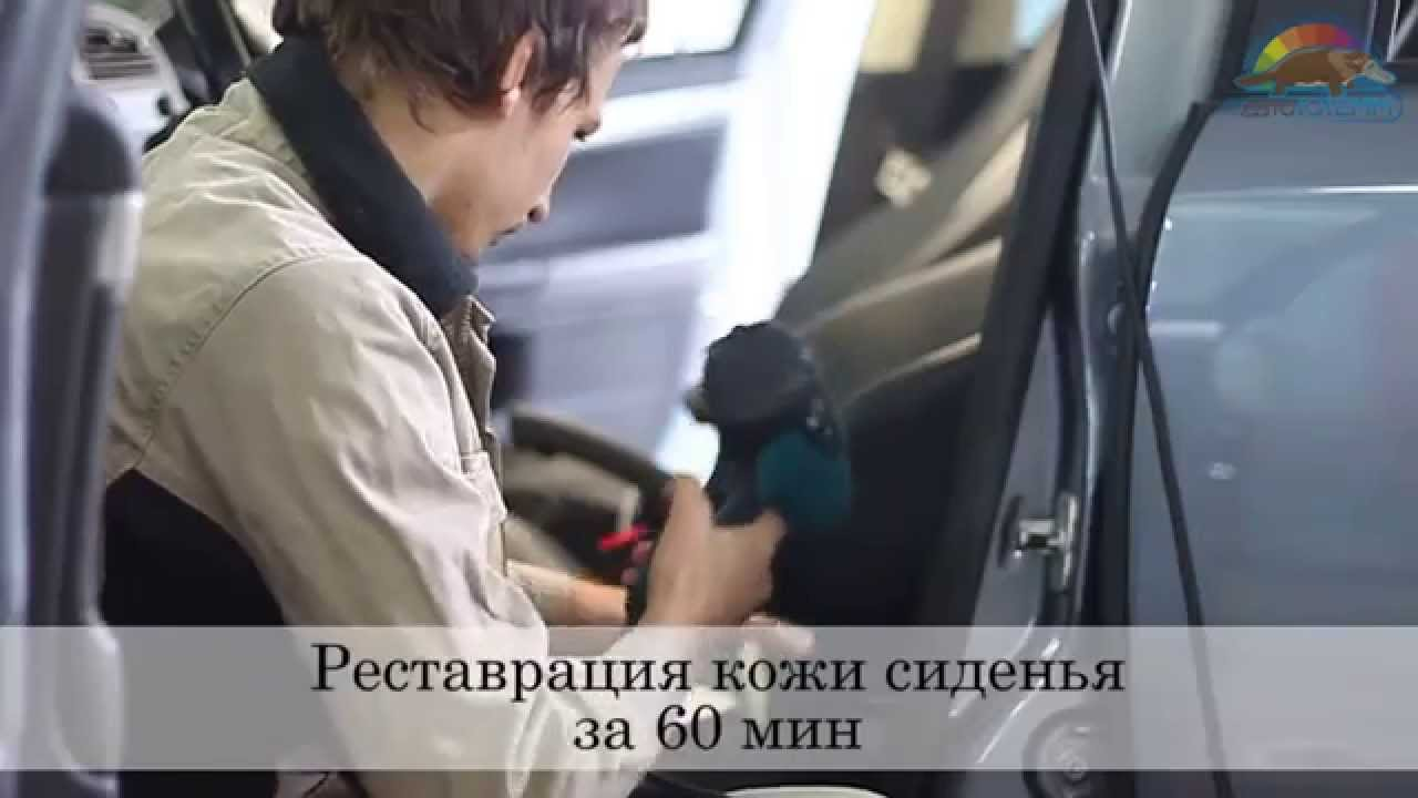 """Комплексный ремонт авто за 3,5 часа: удаление вмятины, скола на стекле в """"АвтоТОТЕММ""""!"""