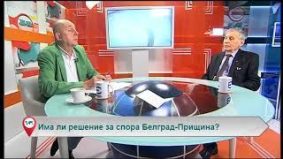 Свободна зона с Георги Коритаров 30.04.2018 (част 3)