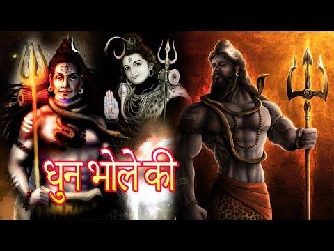धुन भोले की लागी   New Haryanvi Bhole Baba DJ Song   Latest Haryanvi Bhole Songs Haryanavi 2018