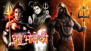 New Haryanvi Bhole Baba DJ Song Latest Haryanvi Bhole Songs Haryanavi 2018