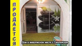 видео авито смоленск коммерческая недвижимость