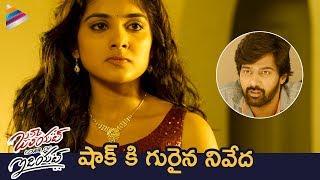 Nivetha Thomas Shocked by Naveen Chandra | Juliet Lover of Idiot Movie | 2018 Telugu Movies | Ali