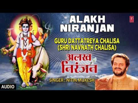 DATT JAYANTI SPECIAL I Guru Dattatreya Chalisa, Navnath Chalisa By NITIN MUKESH I AUDIO SONG