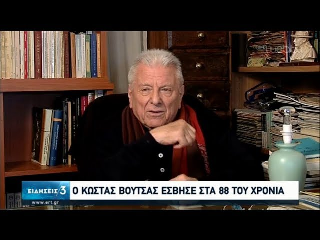 <span class='as_h2'><a href='https://webtv.eklogika.gr/to-teleytaio-cheirokrotima-ston-aionio-efivo-kosta-voytsa-28-02-2020-ert' target='_blank' title='Το τελευταίο χειροκρότημα στον «αιώνιο έφηβο» Κώστα Βουτσά | 28/02/2020 | ΕΡΤ'>Το τελευταίο χειροκρότημα στον «αιώνιο έφηβο» Κώστα Βουτσά | 28/02/2020 | ΕΡΤ</a></span>