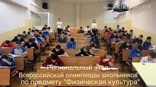 Региональный этап Республика Саха (Якутия) февраль 2020 года (п.Чурапча)