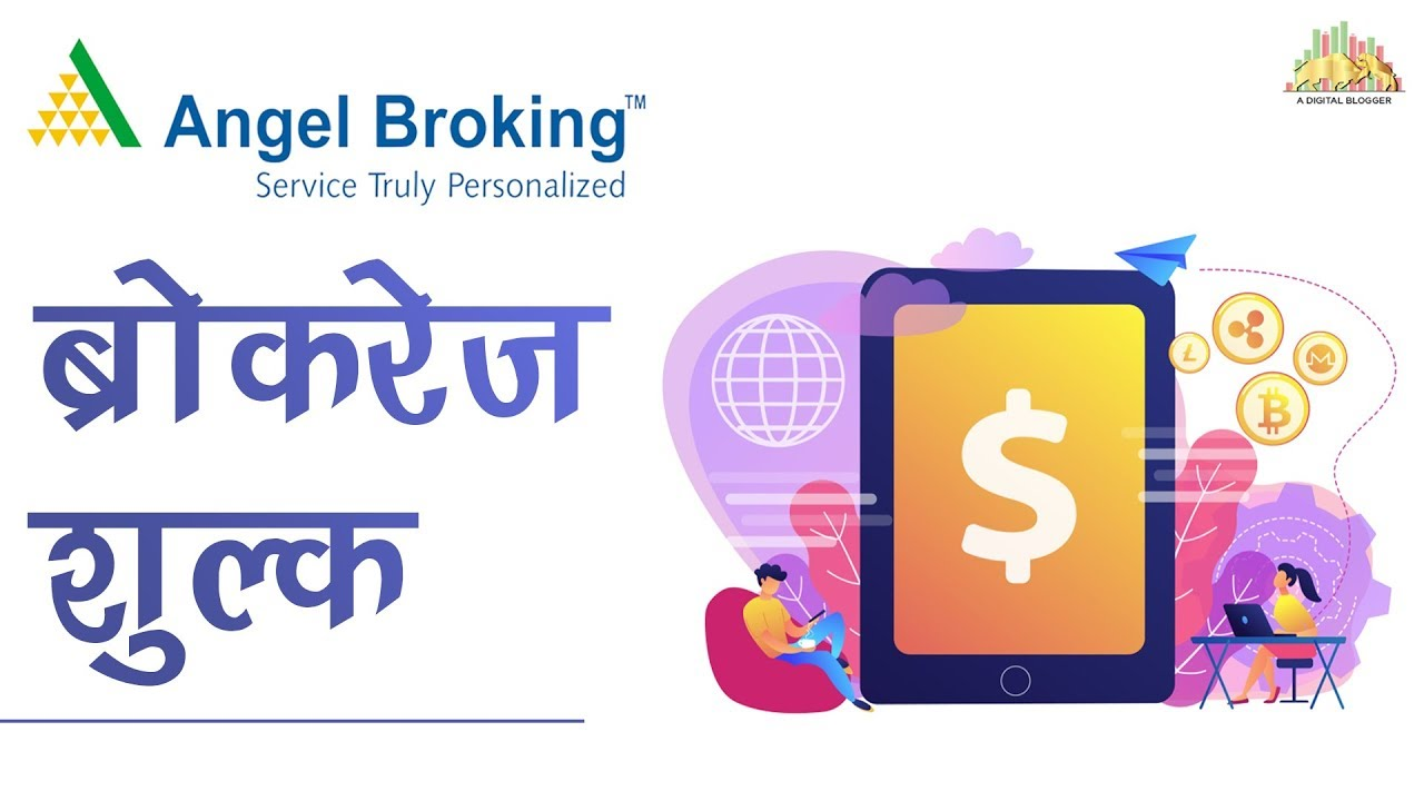 Angel Broking Review 2020 Charges Trade Apps Demat Offers
