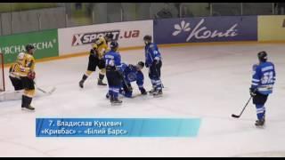 УХЛ. ТОП-10 голов первого круга регулярного чемпионата