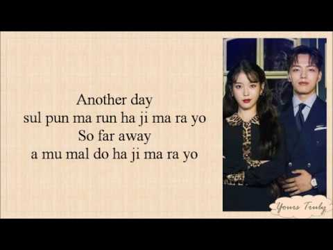 Monday Kiz & Punch - Another Day (Hotel Del Luna OST Pt.1) Easy Lyrics