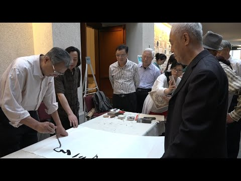 Live Demonstration by Chen Chuanxi Painter,Calligrapher画家,书法家陈传席先生