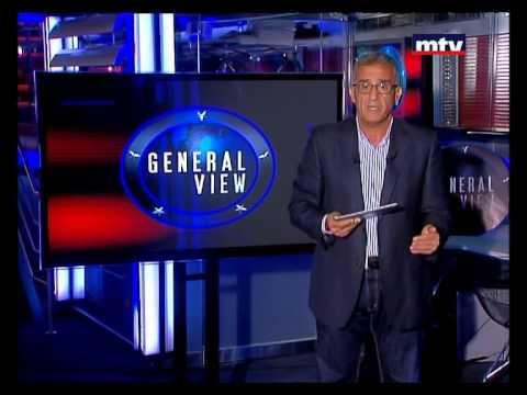 General View - 26/09/2014