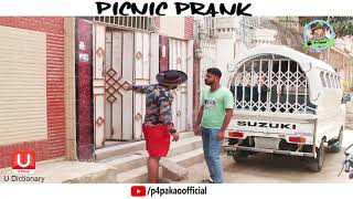 | Picnic Prank | By Nadir Ali In | P4 Pakao | 2019 | Five Satr Entertainment Tv