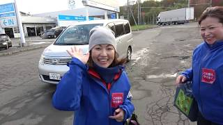 遊説隊MAX!北海道5区 和田よしあき(2017衆院総選挙)