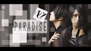Yuya Matsushita - Paradise