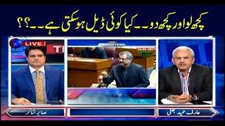 The Reporters | Sabir Shakir | ARYNews | 16 January 2019