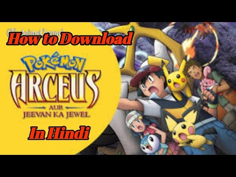 Pokemon Arceus And The Jewel Of Life Youtube