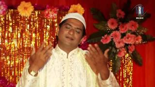 Sardar - E - Ambia | Ramzan Special | Sardar - E - Ambia