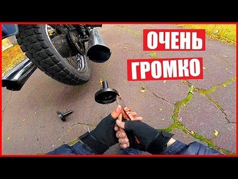 БЕЗ ГЛУШИТЕЛЕЙ по ЦЕНТРУ ГОРОДА!!!