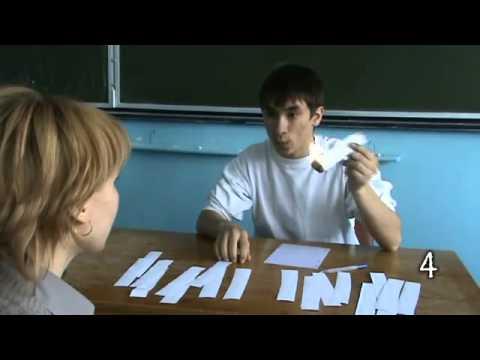 Видео Отчет по практике в организации управление персоналом
