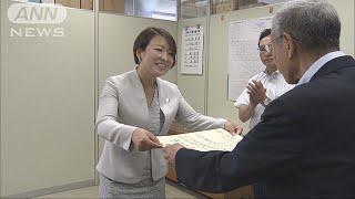 東京都議会議員選挙で当選した候補者らに当選証書が手渡されました。 ・...