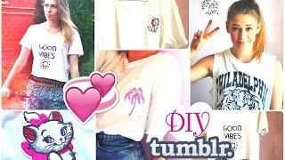 DIY футболки за 5 минут без шитья!/Одежда в стиле TUMBLR