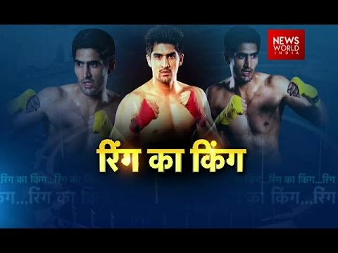 Watch: Boxer Vijender Singh In Exclusive Interview With NWI