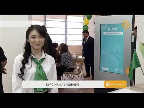 «Халык Банк» начал активно работать над улучшением качества сервиса