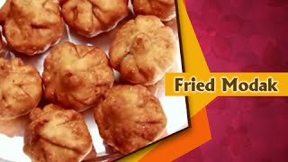 Fried Modak Recipe In Marathi (तळलेले मोदक) - Ganesh Chaturthi Special - Indian Recipe