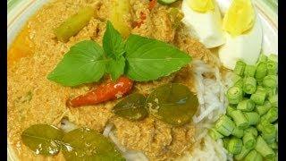 Thai Food Thai Chicken Pasta