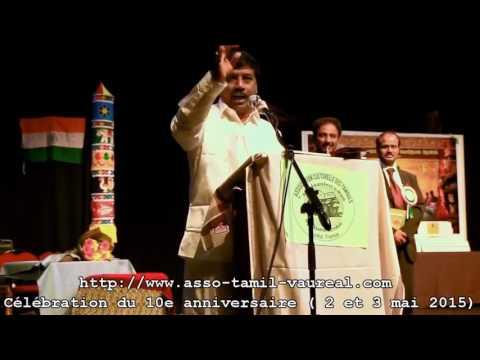 Prof.G.Gnanasambandam's Speech in France Tamil Cultural Association at 2015