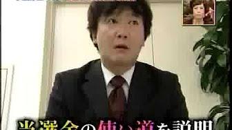 ロト6で3億2千万円当てた男 - YouTube