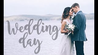 WEDDING DAY / Андрей & Анастасия
