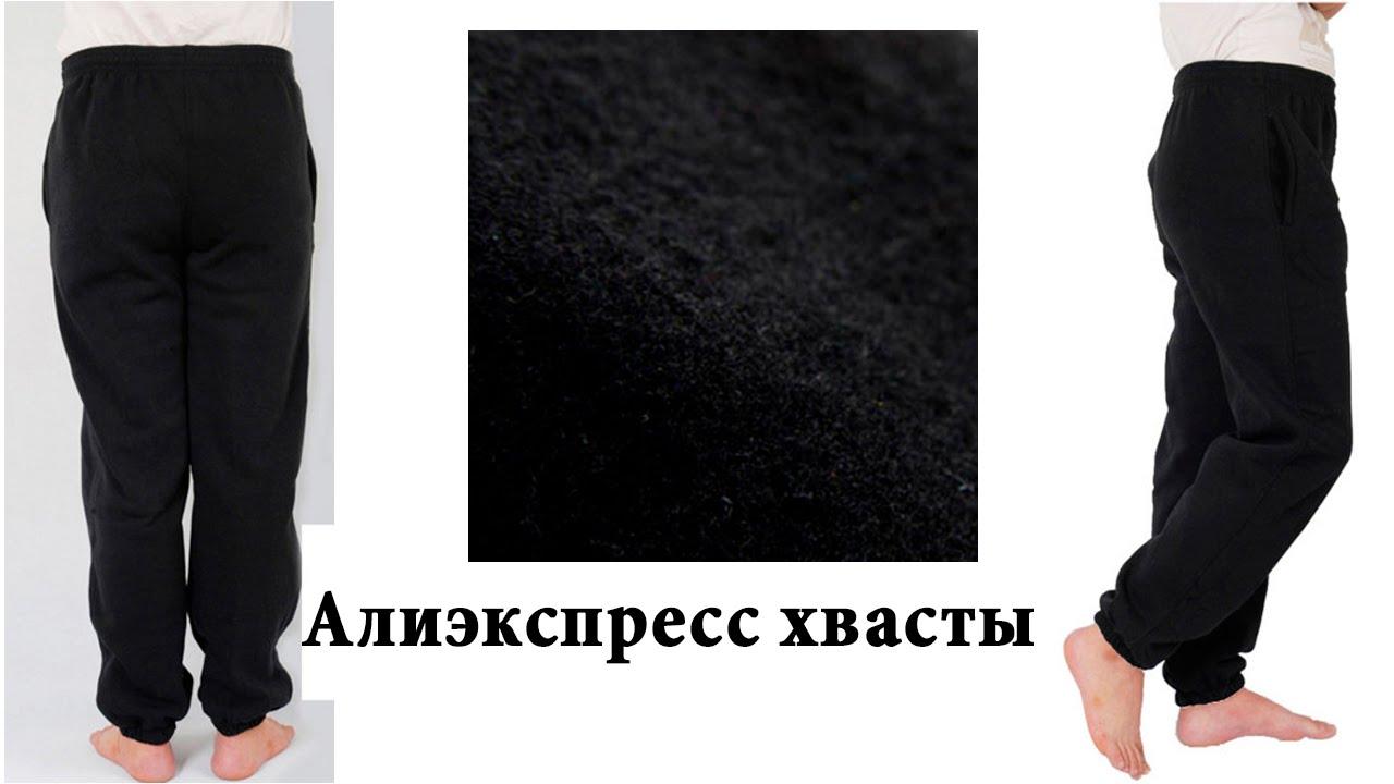 фото штаны черные